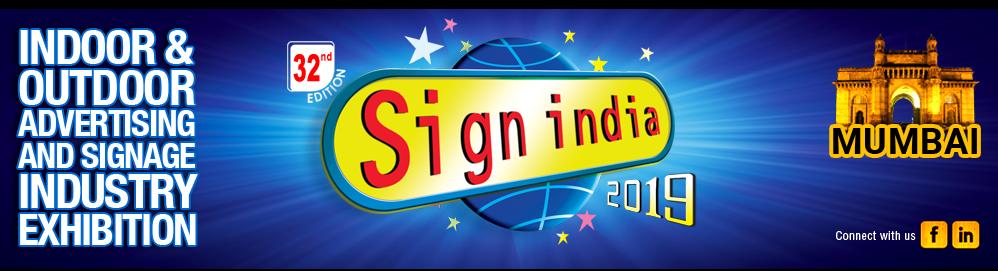 SIGN INDIA 2019 - MUMBAI   15 - 17 November 2019, Bombay